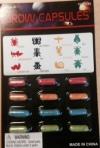 bug capsules